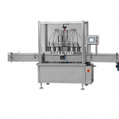 供应CHX-PG液体喷头灌装旋盖机 洗手液灌装生产线 清新剂生产线