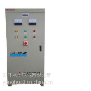 供应190千瓦高压电机软起动器