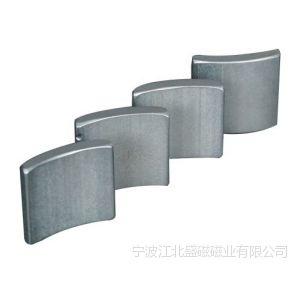 宁波磁铁厂家长期大量低价供应强力瓦形磁铁|电机磁钢|钕铁硼磁材