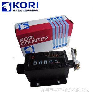 供应原装日本古里牌KORI 5位手摇计量器弹簧拉杆计数器 五位车头表