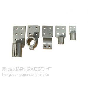 供应变压器接线桩头,计量箱接线排,互感器接线端子,变压器铜线夹,套管端子