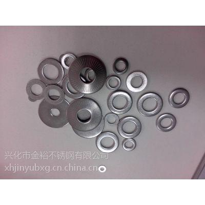 金裕厂家生产 不锈钢圆形垫片、方垫片、异形非标垫片