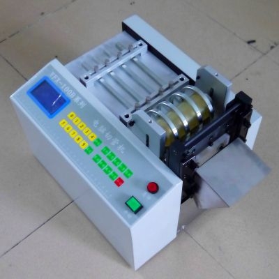 江苏硅胶片裁切机 PVC电池电线热收缩套管切管机厂家 热缩管裁管机 铝箔裁剪机 绝缘纸裁切机 绝缘片