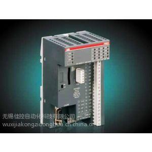 供应ABB PLC端子模块TK506         TA563-9