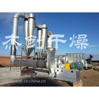 购买闪蒸干燥机 草酸钛烘干设备 磷酸酯干燥机 硝酸钠烘干机 找杰创干燥