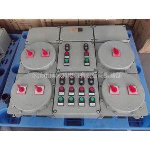 供应防爆碳钢接线箱 配电箱 配电柜