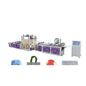 供应塑料包装机械诚招代理商