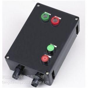 供应腾达BQC8050 防爆防腐磁力启动器厂家批发