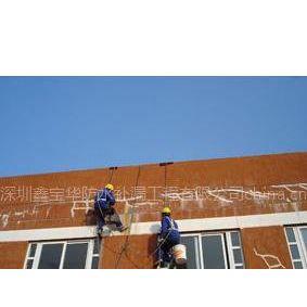 经营范围防水装修建筑工程