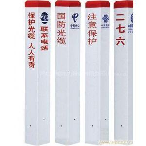 供应燃气管道标志桩,电缆标志桩,水泥标志桩,天然气管道标志桩,电力标志桩,水泥标志桩