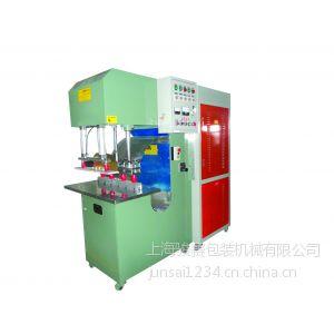 供应骏赛厂家C型尖顶膜结构焊接机 篷房膜材料高周波焊接机