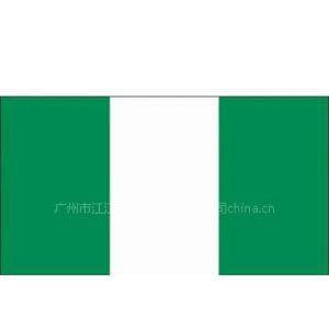 供应办理尼日利亚签证 尼日利亚旅游签证 尼日利亚商务签证 高签出率