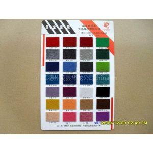 供应河北2米3米加厚蓝色拉绒地毯低价销售、山东拉绒地毯厂家直销