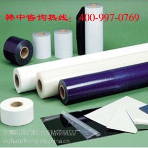 供应手机保护膜,深圳手机保护膜,手机保护膜生产厂家找韩中400-997-0769