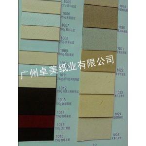 供应超白纸  稻香纸  石斑纸   印刷用纸  原纸