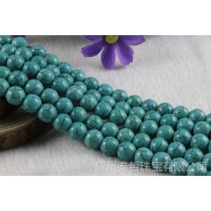 供应【厂家批发】蓝色爆花松石 蓝松石 绿松石散珠串珠饰品材料包