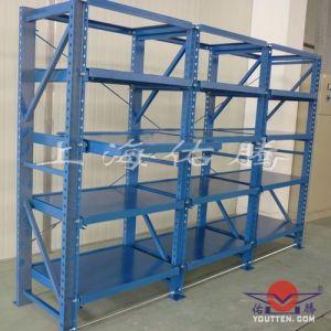 供应上海佑腾模具货架 上海模具货架 抽屉式模具货架