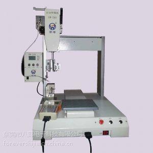 供应自动焊锡机器人 全自动焊锡机批发价格 焊锡机报价