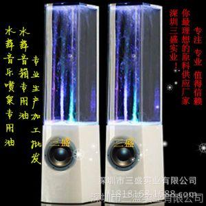 专业供应【韩国SSSY】水舞音箱音乐喷泉音箱专用油稳定性极好