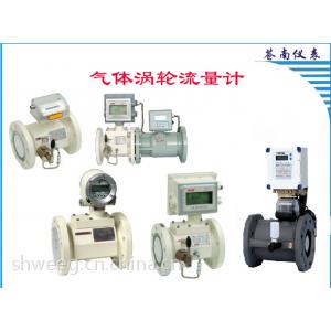 供应上海市场东星LWQZ,CNIM-TM系列气体流量计-上海涡轮流量计-东星涡轮表-东星煤气表