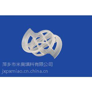 供应PP PVC塑料共轭环价格 共轭环塔式散堆填料