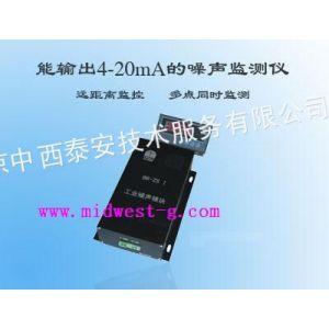 供应噪声传感器 型号:CN61M/400598库号:M400598