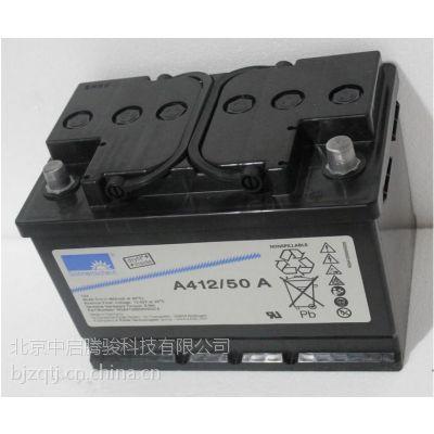 供应德国阳光蓄电池12V50AH江门代理