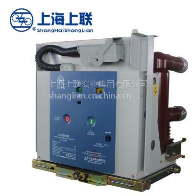 供应RMVS1(ZN63)-12户内高压真空断路器、高压断路器