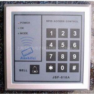 供应单门门禁读卡器键盘,门禁机\\门禁一体机、单门门禁机、IC门禁键盘