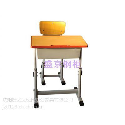 供应学生桌椅、可调学生桌椅、钢制学生桌椅