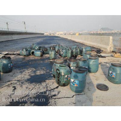 供应WPB环保型桥面防水涂料