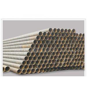 供应直缝钢管