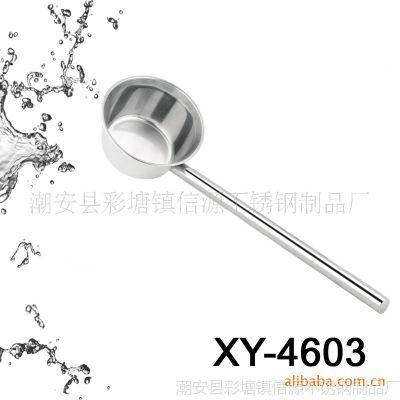 供应不锈钢加长柄水勺 30.45.65CM柄水勺 圆柄水瓢