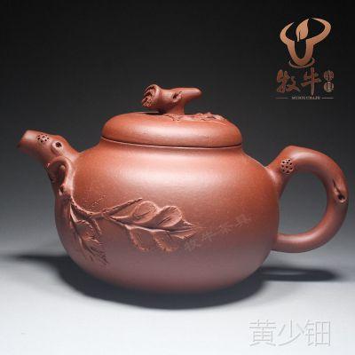 产地直销 宜兴紫砂壶 树桩鲍尊壶240毫升 礼品茶具套装LOGO定制