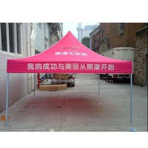 供应折叠式帐篷 户外折叠帐篷生产加工厂家 3X3米折叠帐篷 3*6米折叠帐篷