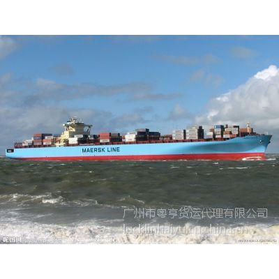 石家庄到宁波货柜船运,石家庄到宁波内贸海运,汕头港海运价格
