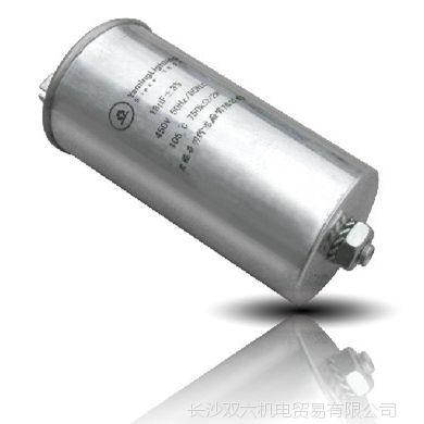 【厂家批发】一年包换 亚明电容器 防爆电容器39μF 假1赔50