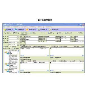供应旅行社管理软件  地接管理系统  旅行社电子商务网站 好用又实惠~~~~