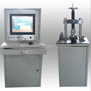 供应SFH-A型低压测试校验台