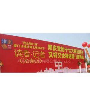 广州大型喷画公司,桁架舞台搭建广告公司,公司发布会背景板制作