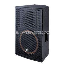 供应贝塔斯瑞ΣJ212 单12寸全频音箱 奥运会使用品牌