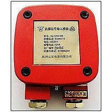 供应崇源消防HJ-1807A-FB防爆多线控制