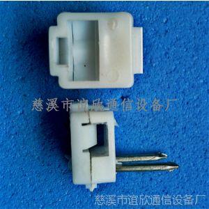 供应卡钉扣  塑料夹扣   FTTH光纤到户布线产品