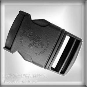 供应箱包配件拉杆密码锁厂家直销