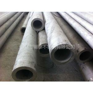 355*30大口径厚壁不锈钢管 广东大口径不锈钢工业管