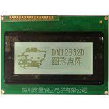 供应12832液晶显示模块