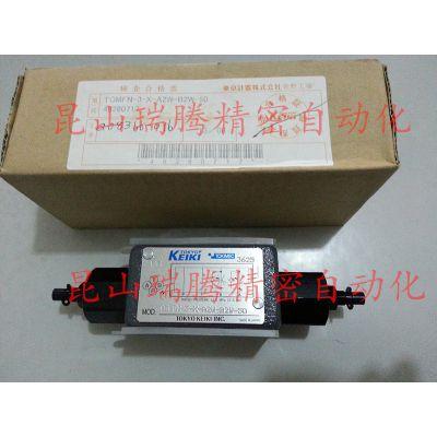 供应TGMFN-3-X-A2W-B2W-50叠加阀TOKIMEC ( 东京计器TOKYO KEIKI)