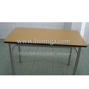 供应不锈钢餐桌餐台,防火板餐台厂家价格批发