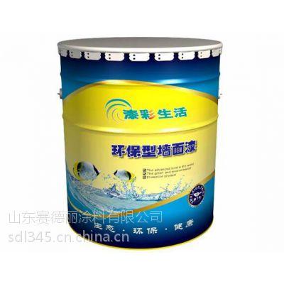 供应负离子环保生态漆,多少钱一公斤