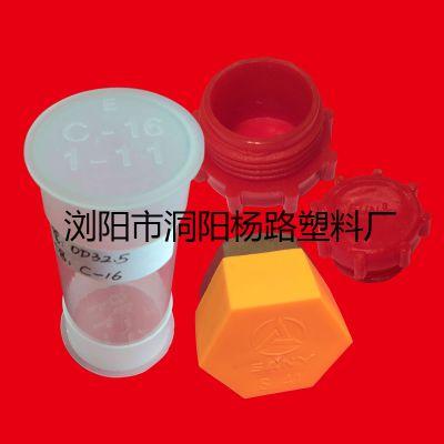 湖南长沙浏阳注塑各种材料配件制品加工厂家